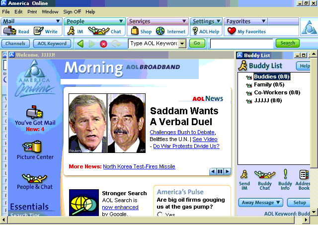 aol-browser